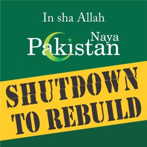 Shutdown to Rebuild - PTI